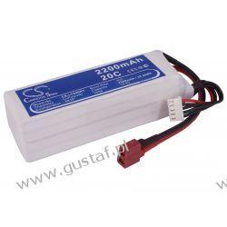 2200mAh 32.56Wh Li-Polymer 14.8V 4S 20C (Cameron Sino) Pozostałe