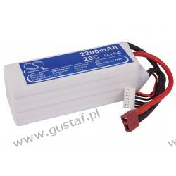 2200mAh 40.70Wh Li-Polymer 18.5V 5S 20C (Cameron Sino) Asus