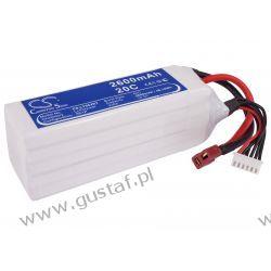 2600mAh 48.10Wh Li-Polymer 18.5V 5S 20C (Cameron Sino) Olympus