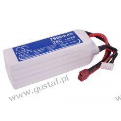 2600mAh 48.10Wh Li-Polymer 18.5V 5S 25C (Cameron Sino) Acer