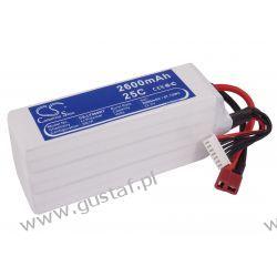 2600mAh 57.72Wh Li-Polymer 22.2V 6S 25C (Cameron Sino) Dell