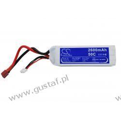 2600mAh 38.84Wh Li-Polymer 14.8V 4S 50C (Cameron Sino) Fujitsu-Siemens