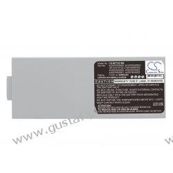 Medion MAM300 / 4416700000051 4400mAh 65.12Wh Li-Ion 14.8V jasnoszary (Cameron Sino) Baterie
