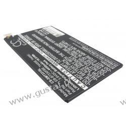 Samsung Galaxy Tab 4 / T4450C 4450mAh 16.91Wh Li-Polymer 3.8V (Cameron Sino) Ładowarki