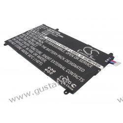 Samsung Galaxy TabPRO 8.4 / T4800E 4800mAh 18.24Wh Li-Polymer 3.8V (Cameron Sino) Pozostałe