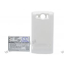 Sharp 003SH / EA-BL28 2500mAh 9.25Wh Li-Ion 3.7V powiększony biały (Cameron Sino) Akumulatory