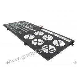 Samsung ATIV Book 9 / AA-PLVN2AN 8150mAh 61.94Wh Li-Polymer 7.6V (Cameron Sino) Pozostałe