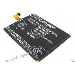 Lenovo S860 / BL226 4000mAh 15.20Wh Li-Polymer 3.8V (Cameron Sino) HP, Compaq