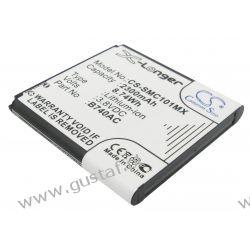 Samsung Galaxy K / B740AC 2300mAh 8.74Wh Li-Ion 3.8V (Cameron Sino) Pozostałe