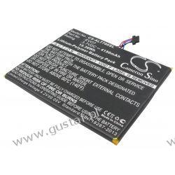 Alcatel One Touch EVO 7 / EVO7 4150mAh 15.36Wh Li-Polymer 3.7V (Cameron Sino)