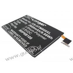 HTC M8 / 35H00214-00M 2600mAh 9.88Wh Li-Polymer 3.8V (Cameron Sino)