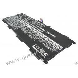 Samsung Galaxy Tab4 10.1 / EB-BT530FBC 6800mAh 25.84Wh Li-Polymer 3.8V (Cameron Sino) Pozostałe