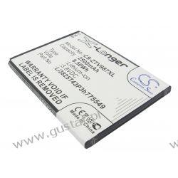 ZTE N919 / Li3825T43P3h775549 2500mAh 9.50Wh Li-Ion 3.8V (Cameron Sino) Motorola
