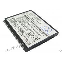 Samsung SGH-E200 / AB483640CC 500mAh 1.85Wh Li-Ion 3.7V (Cameron Sino) Motorola