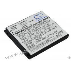 Samsung SLB-07A 720mAh 2.66Wh 3.7V (Cameron Sino) Samsung