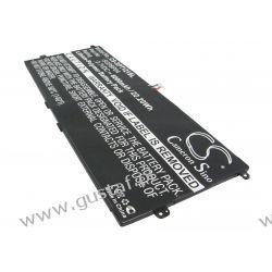 Sony Tablet S / SGPBP04 6000mAh 22.20Wh Li-Polymer 3.7V (Cameron Sino) Samsung