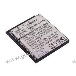 Casio NP-60 720mAh 2.66Wh Li-Ion 3.7V (Cameron Sino) Casio