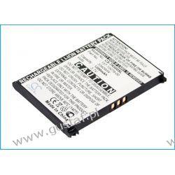 Palm Treo 685 / 157-10079-00 1200mAh 4.44Wh Li-Ion 3.7V (Cameron Sino) Sony Ericsson