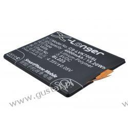 Lenovo K7 / BL223 4000mAh 15.20Wh Li-Polymer 3.8V (Cameron Sino) Samsung