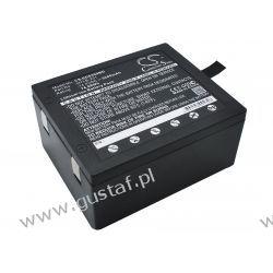 Edan SE3 / HYLB-231 5200mAh 74.88Wh Li-Ion 14.4V (Cameron Sino)