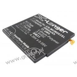 Xiaomi 3 / BM31 3000mAh 11.40Wh Li-Polymer 3.8V (Cameron Sino) HP, Compaq