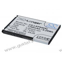 LG P940 / BL-44JR 1700mAh 6.29Wh Li-Ion 3.7V (Cameron Sino) HP, Compaq