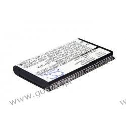 Samsung GT-B2700 / AB663450BU 1200mAh 4.44Wh Li-Ion 3.7V (Cameron Sino) LG