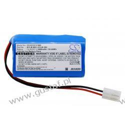 Biocare ECG-1200 / HYLB-293 2600mAh 38.48Wh Li-Ion 14.8V (Cameron Sino) Baterie i akumulatory