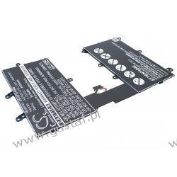 HP Omni 10 / 733057-421 8250mAh 30.98Wh Li-Polymer 3.75V (Cameron Sino)