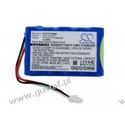 Kenz Cardigo ECG-108 / HHR-12F25G1 1200mAh 14.40Wh Ni-MH 12.0V (Cameron Sino) Nokia