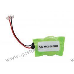 Symbol MC50 / 106 20mAh 0.02Wh Ni-MH 1.2V (Cameron Sino) Playstation Move