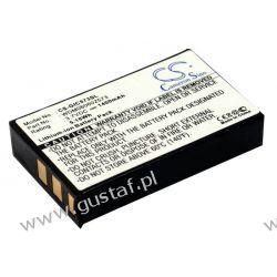 Gigabyte GC-RAMDISK / WDM060602573 1400mAh 5.18Wh Li-Ion 3.7V (Cameron Sino) Serwery i SCSI