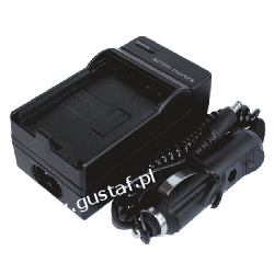 Canon NB-1L ładowarka 230V/12V (gustaf) Fotografia