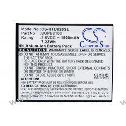 HTC Desire 620 / 53264031 1900mAh 7.22Wh Li-Ion 3.8V (Cameron Sino)