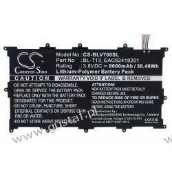 LG G Pad Tablet 10.1 / BL-T13 8000mAh 30.40Wh Li-Polymer 3.8V (Cameron Sino) Motorola