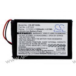 Sony Dualshock 4 Wireless Controller / LIP1522 1300mAh 4.81Wh Li-Ion 3.7V (Cameron Sino) Gry na konsole
