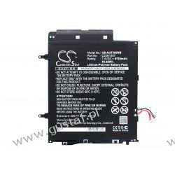 Asus Transformer Book T300 / C22N1307 6750mAh 49.95Wh Li-Polymer 7.4V (Cameron Sino)