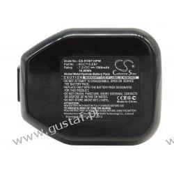 Hitachi DN10DSA / BCC715 1500mAh 10.80Wh Ni-MH 7.2V (Cameron Sino) Nintendo 3DS