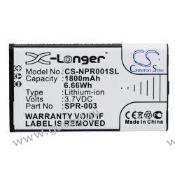 Nintendo DS XL 2015 / SPR-003 1800mAh 6.66Wh Li-Ion 3.7V (Cameron Sino) Gry na konsole