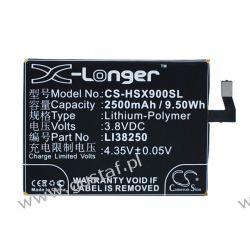 Hisense HS-X5T / LI38250 2500mAh 9.50Wh Li-Polymer 3.8V (Cameron Sino) Akumulatory