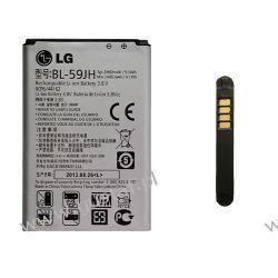 LG P710 Optimus L7 II / BL-59JH 2460mAh 9.3Wh Li-Ion 3.8V (oryginalny) Pozostałe