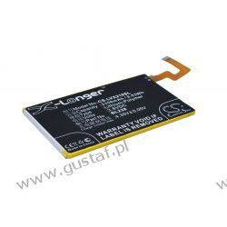 Lenovo Vibe X2Pt5 / BL238 2350mAh 8.93Wh Li-Polymer 3.8V (Cameron Sino) Fuji