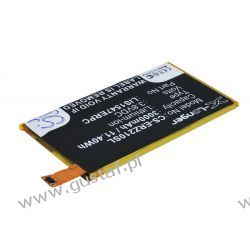Sony Ericsson Xperia ZL2 / LIS1547ERPC 3000mAh 11.40Wh Li-Polymer 3.8V (Cameron Sino) Sony Ericsson