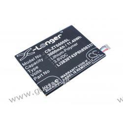 ZTE Blade S6 Lux Dual SIM / Li3830T43P6h856337 3000mAh 11.40Wh Li-Polymer 3.8V (Cameron Sino)