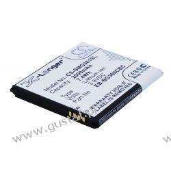 Samsung Galaxy J2 / EB-BG360BBE 2000mAh 7.60Wh Li-Ion 3.8V (Cameron Sino) IBM, Lenovo