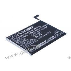 Lenovo Vibe Max Z90 / BL246 2900mAh 11.02Wh Li-Polymer 3.8V (Cameron Sino) Akumulatory