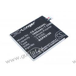 HTC Desire 626 / 35H00237-00M 1900mAh 7.22Wh Li-Polymer 3.8V (Cameron Sino)