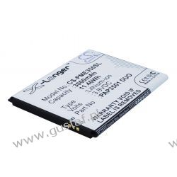 Prestigio MultiPhone 3501 DUO / PAP3501 DUO 3000mAh 11.40Wh Li-Ion 3.8V (Cameron Sino) HTC/SPV
