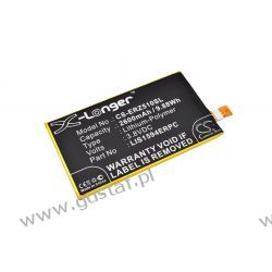 Sony Ericsson Xperia Z5 Compact / LIS1594ERPC 2600mAh 9.88Wh Li-Polymer 3.8V (Cameron Sino) Sony Ericsson