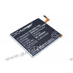 Gionee Elife E7L / BL-N3000A 3000mAh 11.40Wh Li-Polymer 3.8V (Cameron Sino) Asus